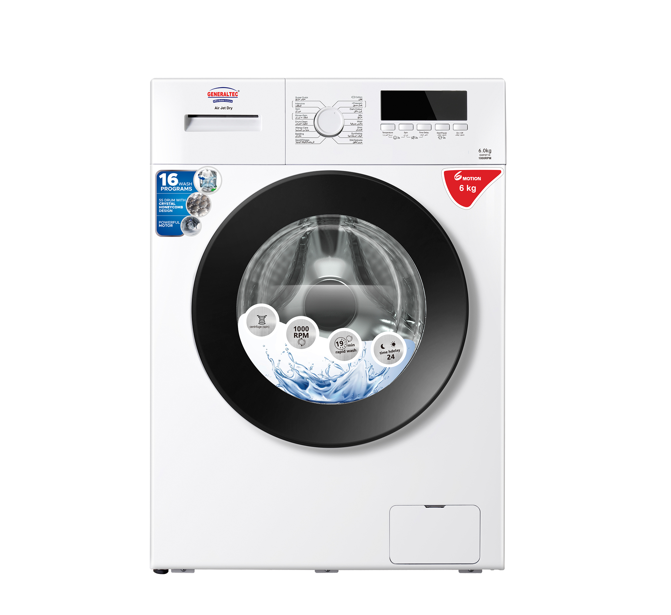 Washing Machine, Model No.GWF6T1K (Front Load , Automatic, 6KG Capacity)