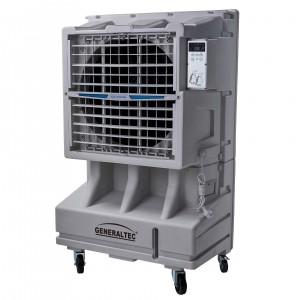 Generaltec Air Cooler Model No. GAC1200R