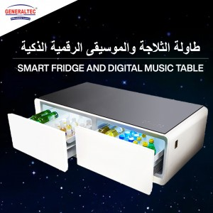 Smart Refrigerator and Digital Music Table Model No. GMBST-3W - 01