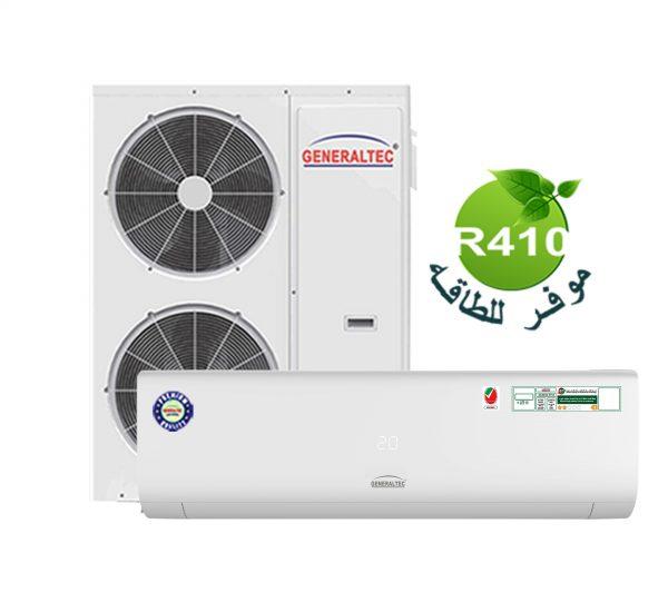 Generaltec Split Air Conditioner 3.5 TON Model No. GSAC42-EP11 (Piston Type Compressor)